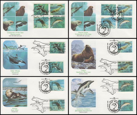 2508 - 2511 and 5933 - 5936 / 25c and 25k Sea Creatures U.S. / Russia Joint Issue Set of 6 Fleetwood 1990 FDCs