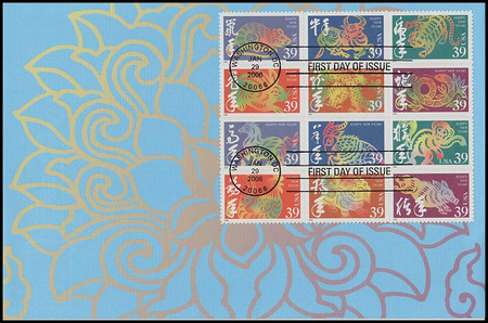 3997 / 39c Chinese Lunar New Year : Lunar New Year Series Block of 12 Oversized Large Format Fleetwood 2006 FDC