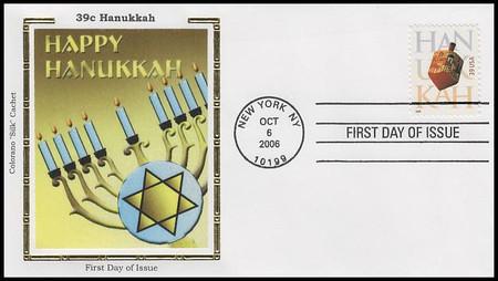 4118 / 39c Hanukkah 2006 Colorano Silk First Day Cover