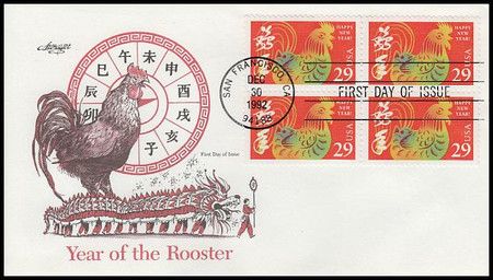 2720 / 29c Year of the Rooster : Chinese New Year Series Block of 4 Artmaster 1992 FDC