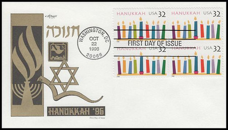 3118 / 32c Hanukkah Holiday Celebration Block of 4 Artmaster 1996 First Day Cover