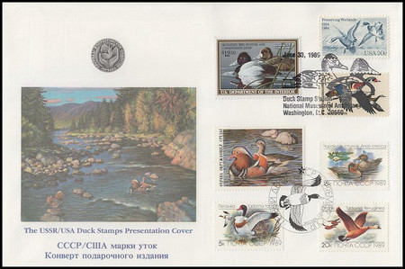 RW56 / $12.50 Lesser Scaup and USSR Duck Stamp Combination Presentation Fleetwood 1989 FDC