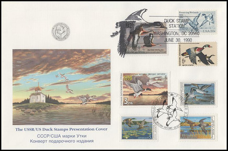 RW57 / $12.50 Whistling Duck and USSR Duck Stamp Combination Presentation Fleetwood 1990 FDC