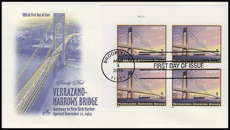 4872 / $5.60 Verrazano - Narrows Bridge Priority Mail Plate Block 2014 Artcraft FDC