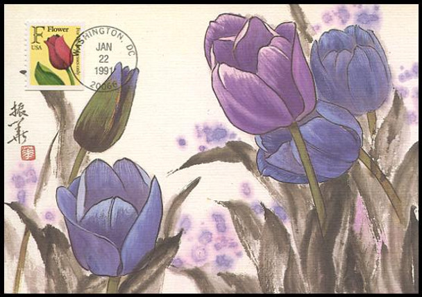 2519 / Tulip F Rate ( 29c ) Non-denominated Booklet Single 1991 Fleetwood First Day of Issue Maximum Card