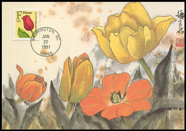 2517 / Tulip F Rate  ( 29c ) Non-denominated 1991 Fleetwood First Day of Issue Maximum Card