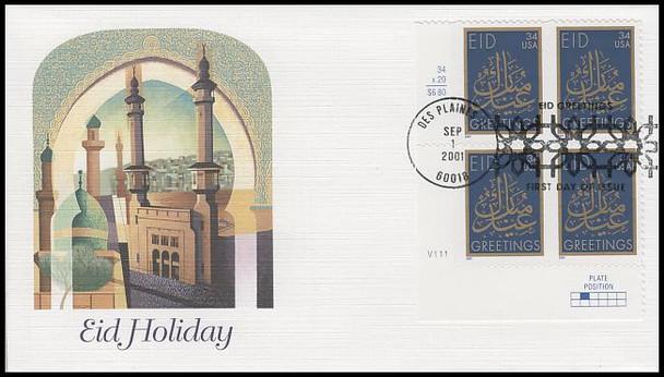 3532 / 34c Eid Muslim Plate Block Lower Left Fleetwood 2001 FDC