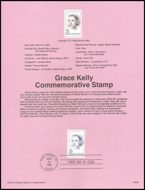 2749 / 29c Grace Kelly : Actress, Princess 1993 USPS #93-06 Souvenir Page