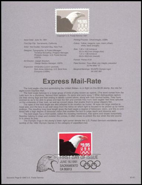 2541 / $9.95 Express Mail Eagle and Olympic Rings 1991 USPS #9161 Souvenir Page