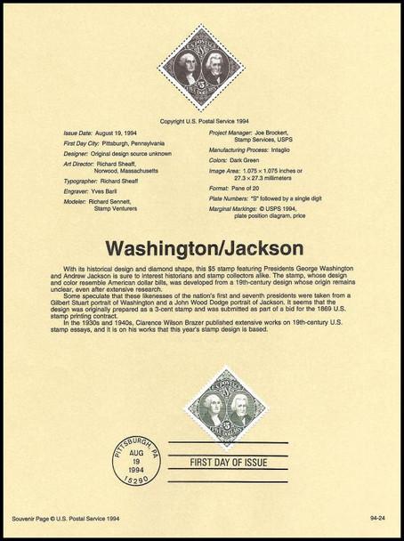 2592 / $5 Washington and Jackson 1994 USPS #94-24 Souvenir Page