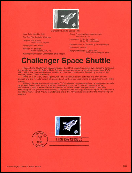2544 / $3 Challenger Space Shuttle Priority Mail 1995 USPS #95-25 Souvenir Page