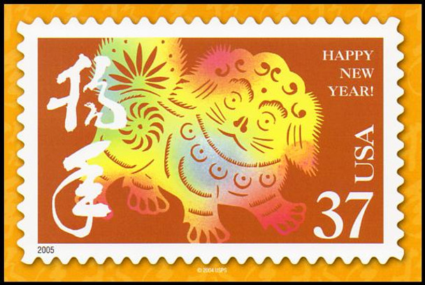 Year of the Dog - Chinese Lunar New Year Collectible Postcard