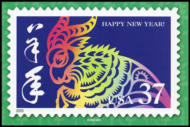 Year of the Ram - Chinese Lunar New Year Collectible Postcard