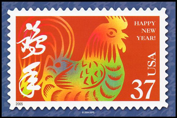 Year of the Rooster - Chinese Lunar New Year Collectible Postcard
