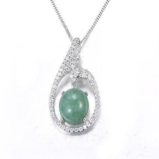Espree sterling silver pendant set with green adventurine and cubic zirconia