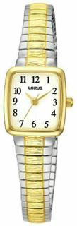 Ladies Expanding Bracelet Watch RPH58AX9 RRP £44.99 Our Price £35.95 Free UK P&P