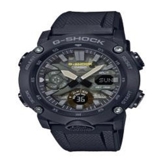 Casio G Shock Carbon Core Camouflage Watch GA-2000SU-1AER RRP £129.00 Now £96.70