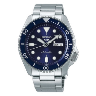 Seiko 5 Sports Automatic Navy Blue Dial Watch SRPD51K1 RRP £250.00 Our Price £199.95