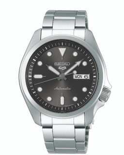 Seiko 5 Sports Automatic Black Dial Watch SRPE51K1 RRP £230.00 Our Price £183.95