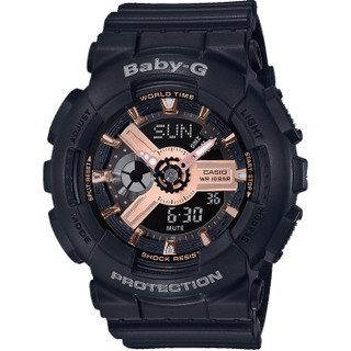 Casio Baby G Watch Casio Baby G Watch BA-110ORG-1AER RRP £109.00 Our Price £79.95 Free UK P&P RRP £109.00 Our Price £79.95 Free UK P&P