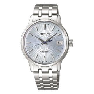 Ladies Presage Bracelet Automatic Watch SRP841J1 £287.95