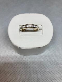9ct Diamond Half Eternity Ring In Yellow Gold