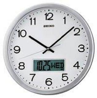 Seiko Wall Clock QXL007S RRP £55.00 Our Price £49.50