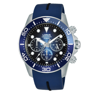 Lorus Gents Chronograph Blue Strap Watch RT349JX-9 RRP £99.99 Our Price £79.95