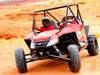Can-Am 14 Inch EFX Sand Slinger High Performance Sand 4-ply Tire