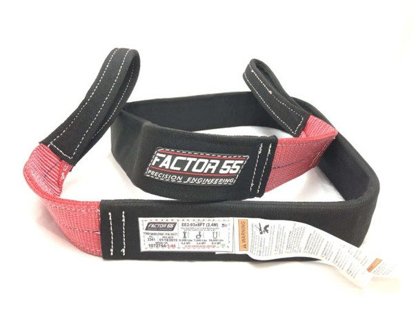 Can Am Tree Saver Strap