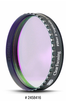 Baader Planetarium Clear Focusing Filter 2in (Optically Polished, with LPFC)