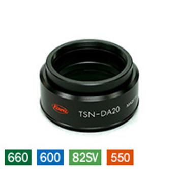 Kowa Digital Camera Adapter for TSN-82SV/660/600 Series