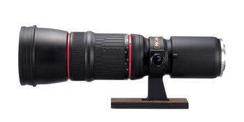 Kowa Telephoto Lens/Scope Prominar 500 F5.6 Fluorite