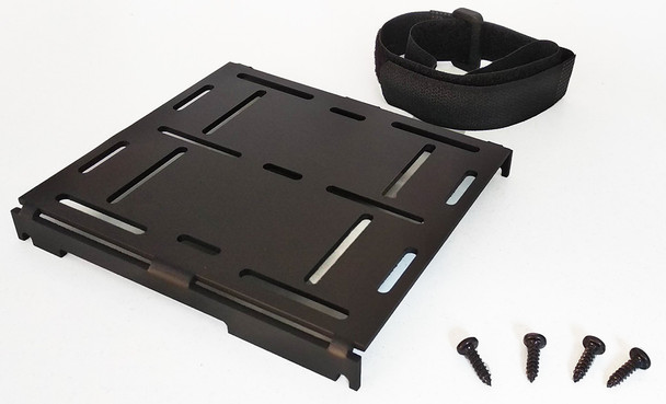 Small Factor PC Base Plate for UPBv2