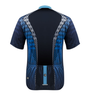 Men's Sprint Cycling Jersey Power Tread Back