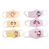 6PCS Baby/Toddler Yellow & Pink Washable Reusable  Fabric Face Mask