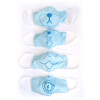4PCS Kids Blue Washable Reusable  Fabric Face Mask