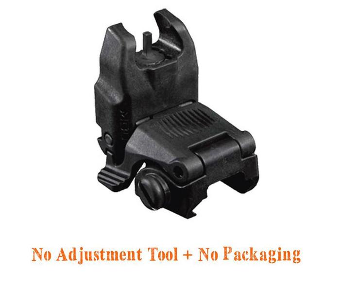 MagPul MBUS Gen 2 Flip-Up Front Sight (Black) - No Adjustment Tool + No Packaging