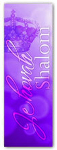 TRN043 Shalom Purple