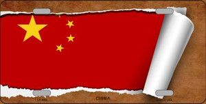 China Flag Scroll Wholesale Metal Novelty License Plate