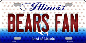Bears Fan Illinois Background Novelty Wholesale Metal License Plate