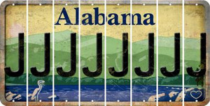 Alabama J Cut License Plate Strips (Set of 8) LPS-AL1-010