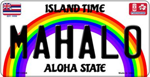 Mahalo Hawaii Wholesale Novelty Metal Bicycle Plate BP-12536