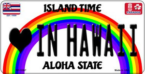 Love In Hawaii Wholesale Novelty Metal Bicycle Plate BP-12567