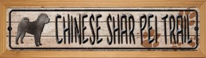 Chinese Shar Pei Trail Wholesale Novelty Wood Mounted Metal Small Street Sign WB-K-051