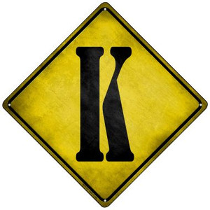 Letter K Xing Wholesale Novelty Mini Metal Crossing Sign MCX-276