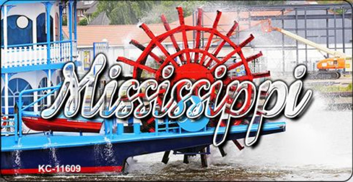 Mississippi Boat Wholesale Key Chain KC-11609