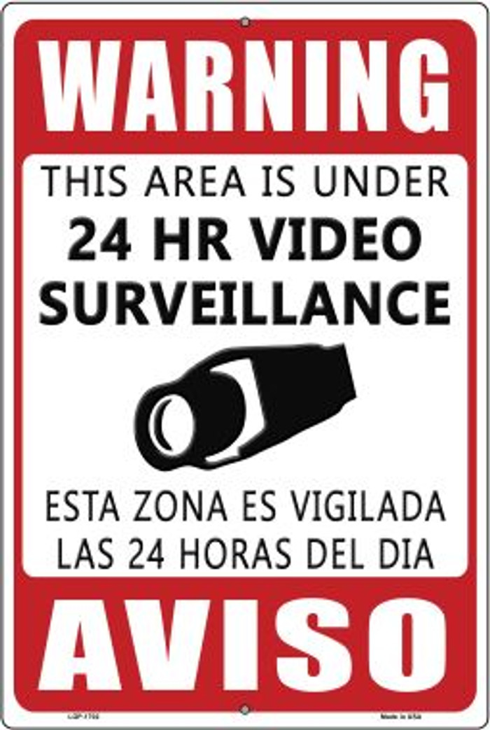 Warning This Area Is Under Video Surveillance Large Parking Sign Wholesale Novelty LGP-1702