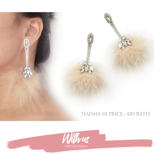 Earrings for New Year Party