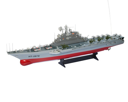 1:275 U.S Aircraft Carrier Warship RC Boat 2CH Grey